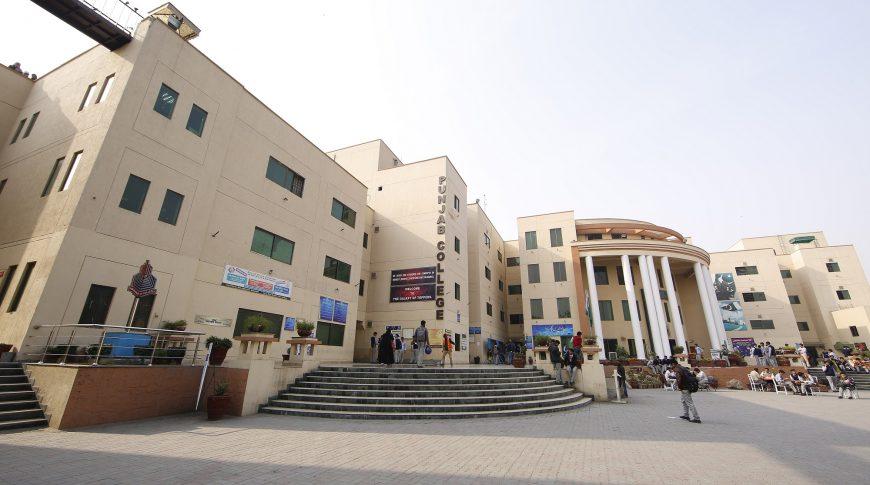Campus 8 Lahore (1)