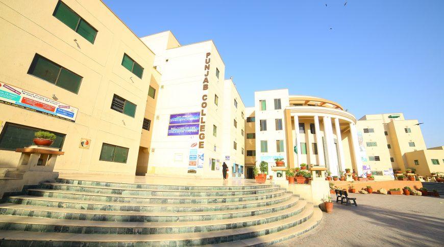Campus 8 Lahore (3)