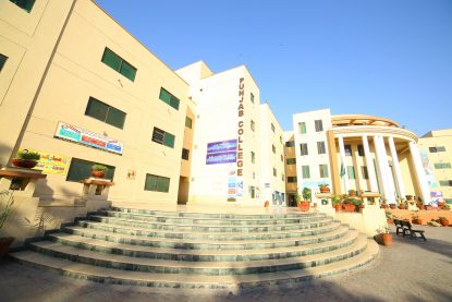 Campus 8 Lahore (4)