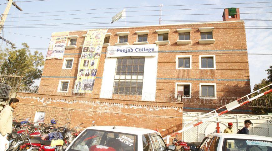 D9 Islamabad (1)