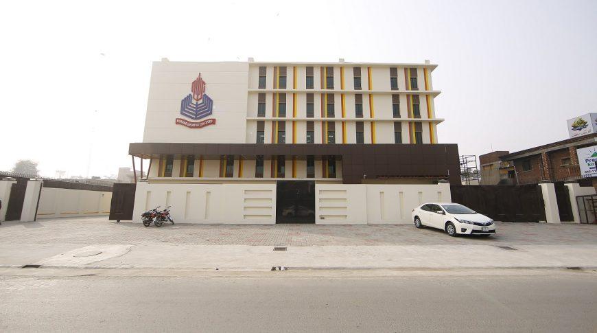 Punjab College 43E-1 (1)