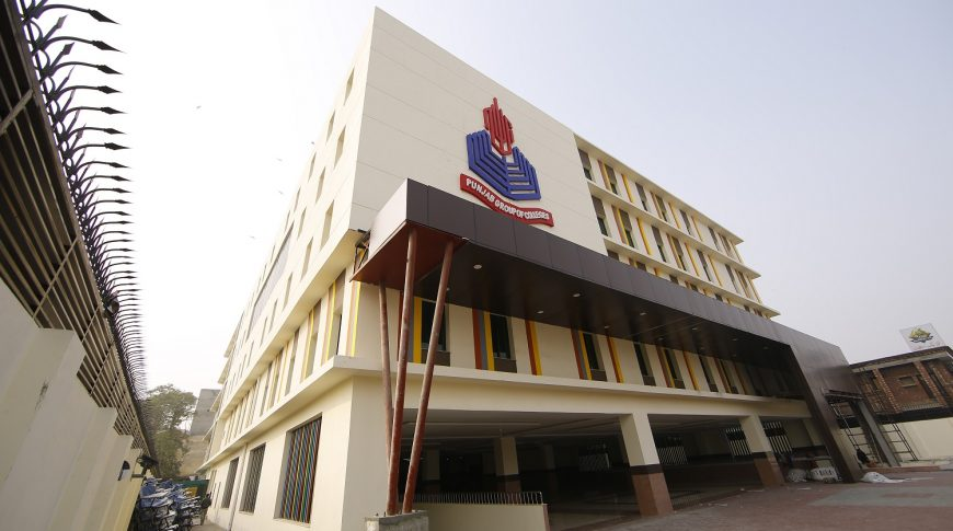 Punjab College 43E-1 (2)
