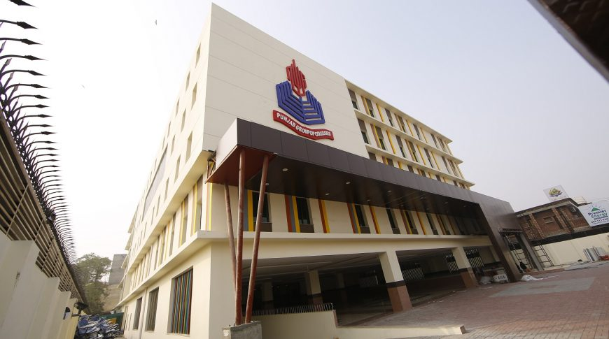Punjab College 43E-1 (3)