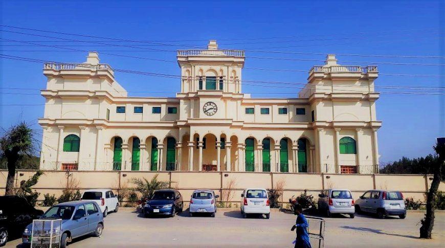 UCP Bhawalpur