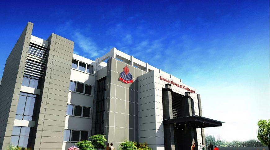 UCP Campus Gujrat (2)