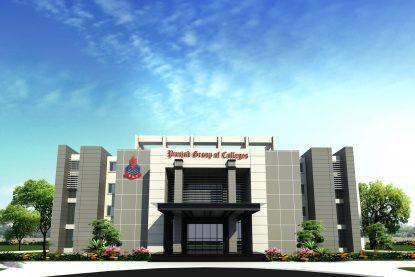 UCP Campus Gujrat (3)