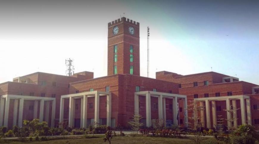 UCP Faisalabad (1)