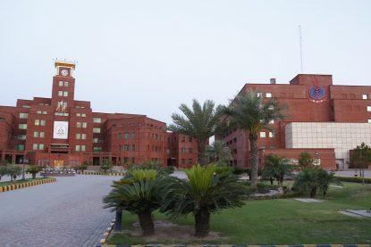 UCP Main Campus (1)