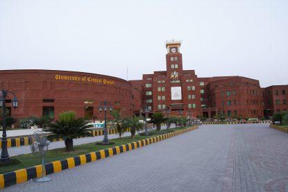 UCP Main Campus (2)