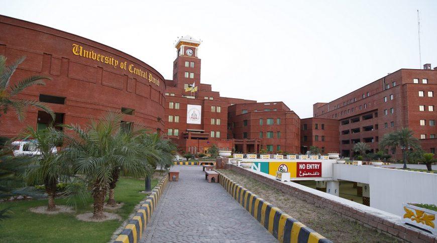 UCP Main Campus (3)