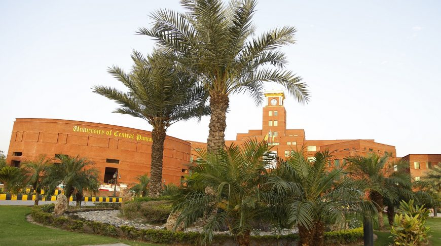 UCP Main Campus (4)