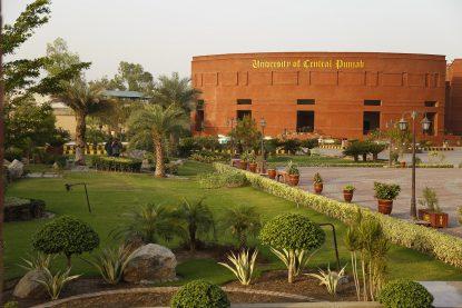 UCP Main Campus (6)