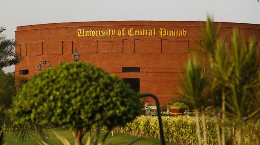 UCP Main Campus (7)