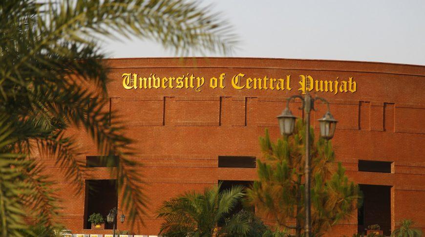 UCP Main Campus (9)