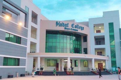 Hadaf College Peshawar
